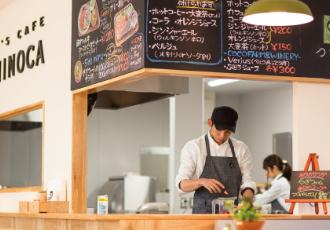 Farmar's café tsuchinoca